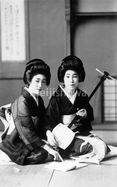 70531-0017 - Practicing the Shamisen