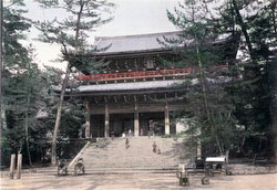 70613-0005 - Chion-in Gate