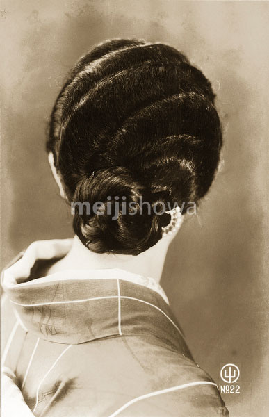 70802-0002 - Modern Hairstyle
