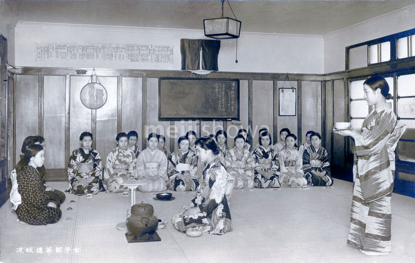 70806-0004 - Tea Ceremony