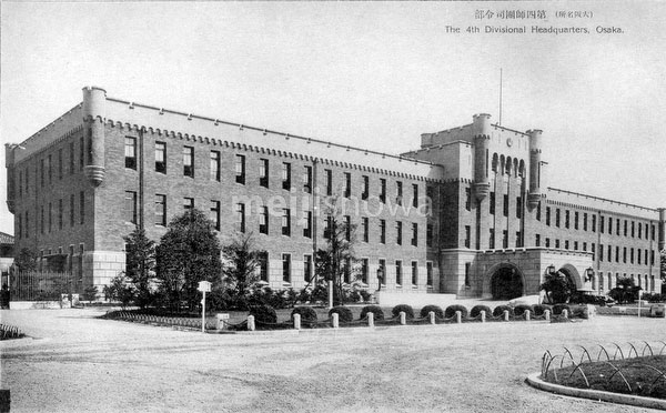 70808-0007 - 4th Divisional Headquarters