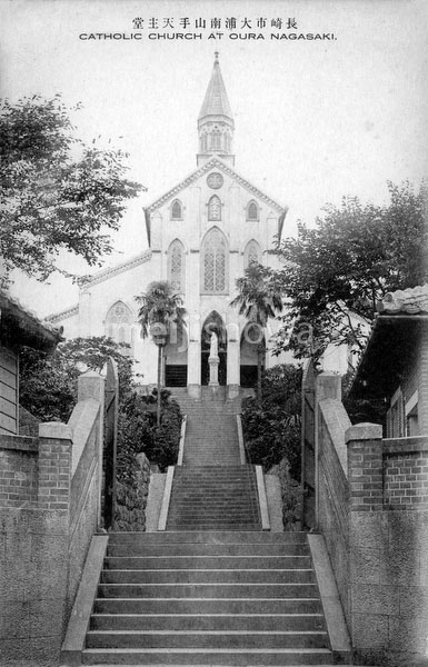80107-0025 - Oura Cathedral