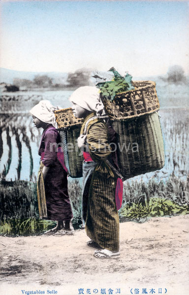 80107-0049 - Women Carrying Vegetables