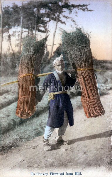 80107-0050 - Farmer with Firewood