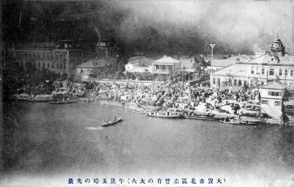 80110-0006 - Great Kita Fire