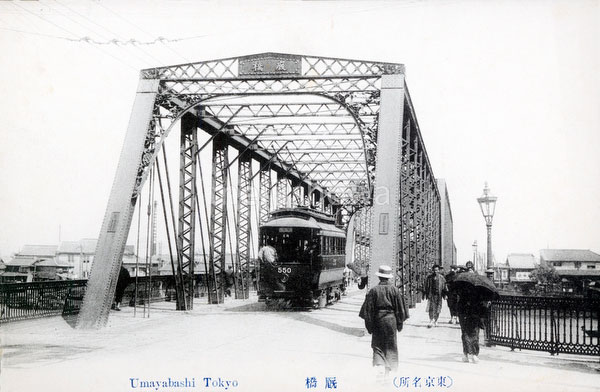 80110-0010 - Umayabashi Bridge
