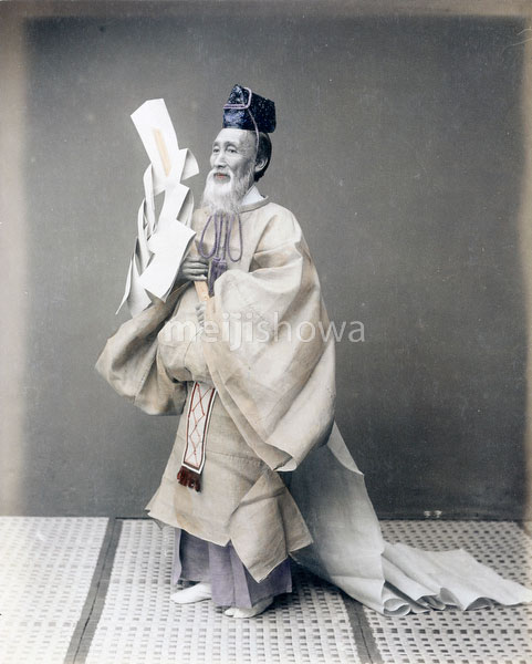 80115-0017 - Shinto Priest