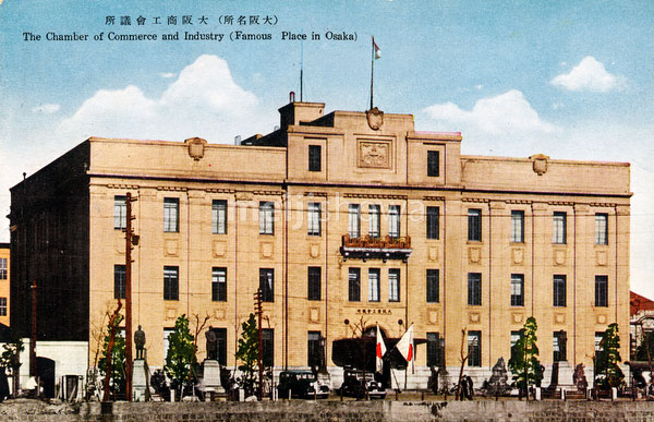 80201-0004 - Osaka Chamber of Commerce and Industry