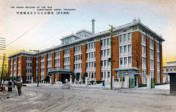 80201-0023 - Silk Conditioning House