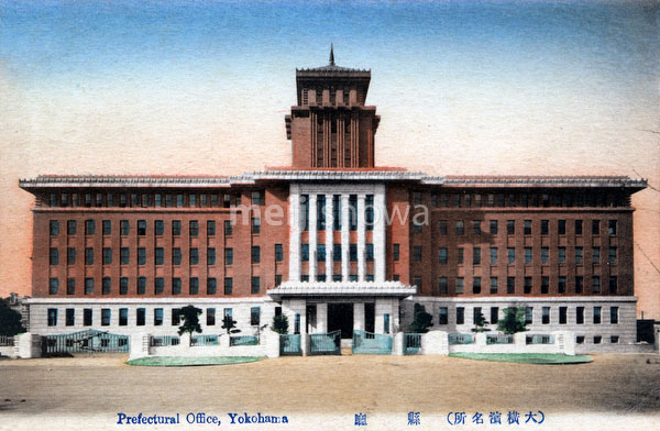 80201-0024 - Kanagawa Prefectural Government Office