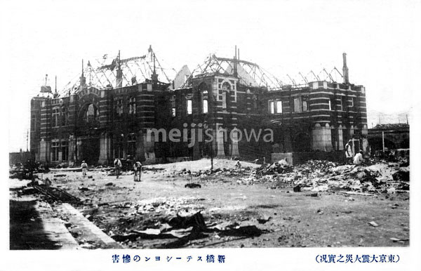 80201-0040 - Great Kanto Earthquake