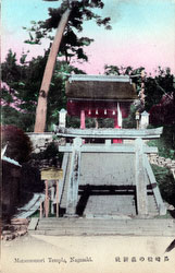 90510-0014 - Matsunomori Shrine