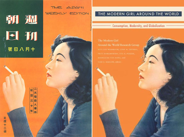 The Modern Girl Around the World: Consumption, Modernity, and Globalization
