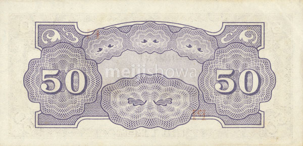 110606-0002.1 - Fifty Centavos Note