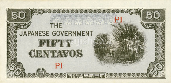 110606-0002 - Fifty Centavos Note