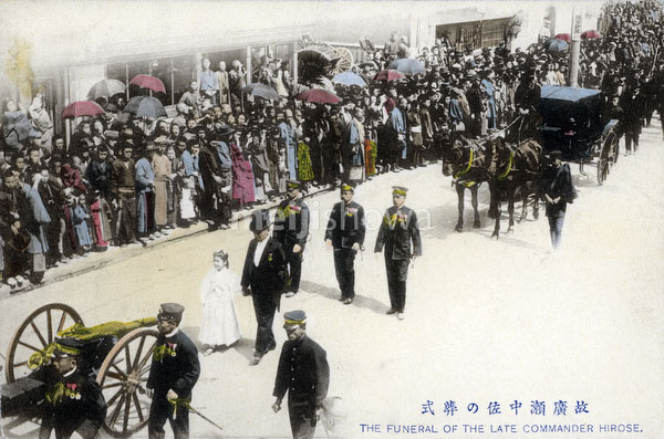 Funeral of Commander Hirose