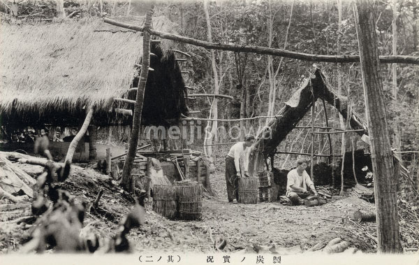 120820-0020 - Charcoal Production