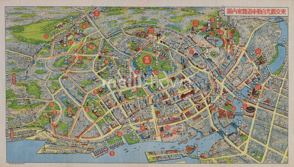 Contextualizing 2014 Tokyo Cartography And Chronology Tokyographie