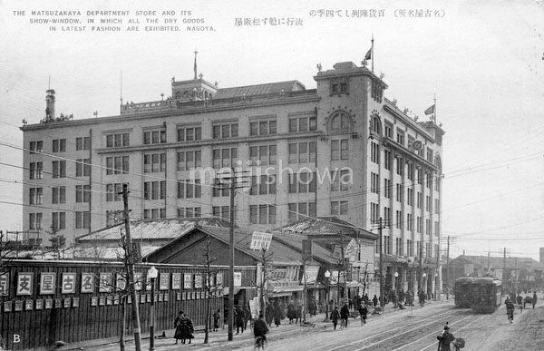 70216-0018 - Matsuzakaya Department Store