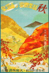 140420-0010 - Tourism Poster 1930s
