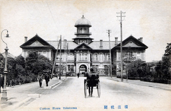 70216-0059 - Customs House