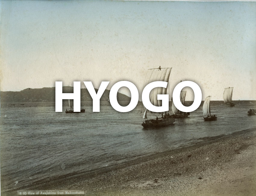 Vintage images of Hyogo
