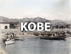 Vintage images of Kobe