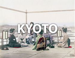 Vintage images of Kyoto