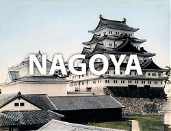 Vintage images of Nagoya