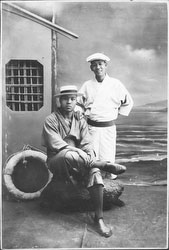 40512-0039 - Two Japanese Men