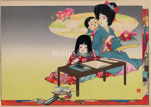 160201-0048 - Japanese Mother and Children