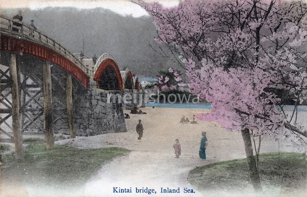 70305-0001 - Kintaikyo Bridge