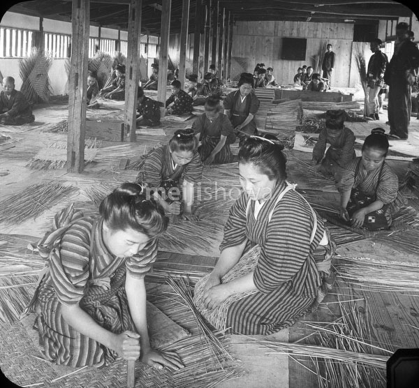 70330-0016 - Bamboo Basket Factory