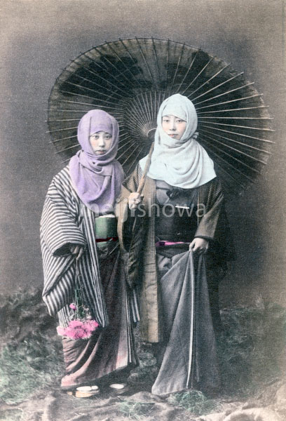 70330-0043 - Women in Winter Clothes