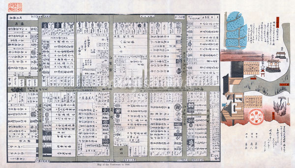 70405-0011 - Map of Yoshiwara 1899