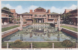 70420-0020 - Imperial Hotel