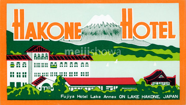 70423-0017 - Hakone Hotel Label