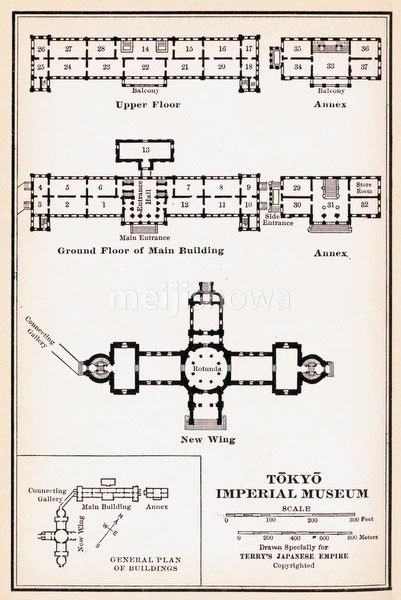 70424-0010 - Map of Imperial Museum 1920