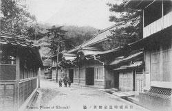 70115-0004 - Goshono-yu Bathhouse