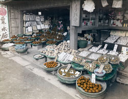 70512-0004 - Grocery and Fruit shop