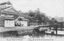 70115-0006 - Jizou-yu Bathhouse