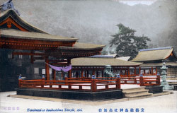 70518-0001 - Itsukushima Jinja