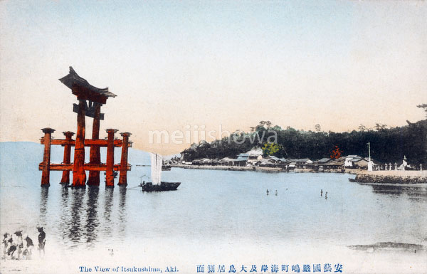 70518-0002 - Itsukushima Jinja