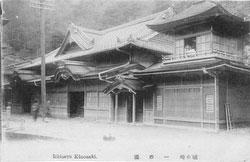 70115-0007 - Ichino-yu Bathhouse