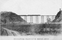 70115-0008 - Amarube Railway Bridge