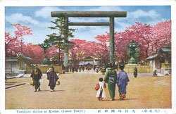 70115-0009 - Yasukuni