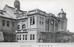 70518-0025 - Kyoto Station