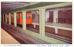 70518-0027 - Ginza Subway Station