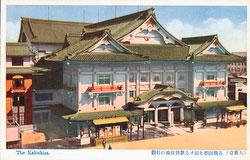 70518-0029 - Kabuki-za
