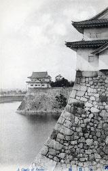 70518-0032 - Osaka Castle